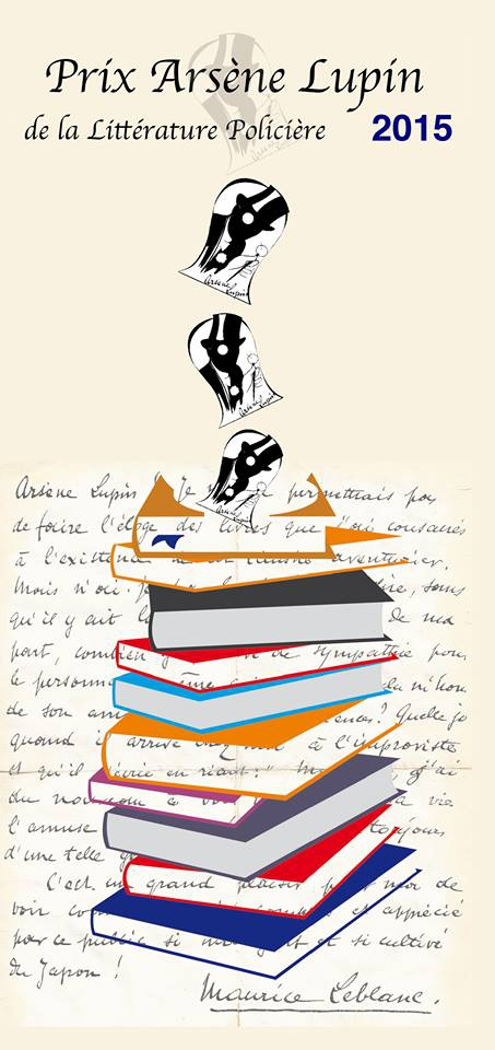 Prix Arsène Lupin.jpg